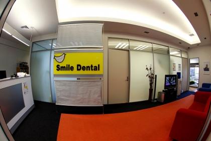 Albany dental clinic 05
