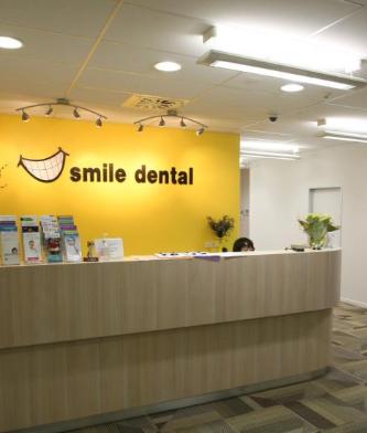 smile-dental-henderson