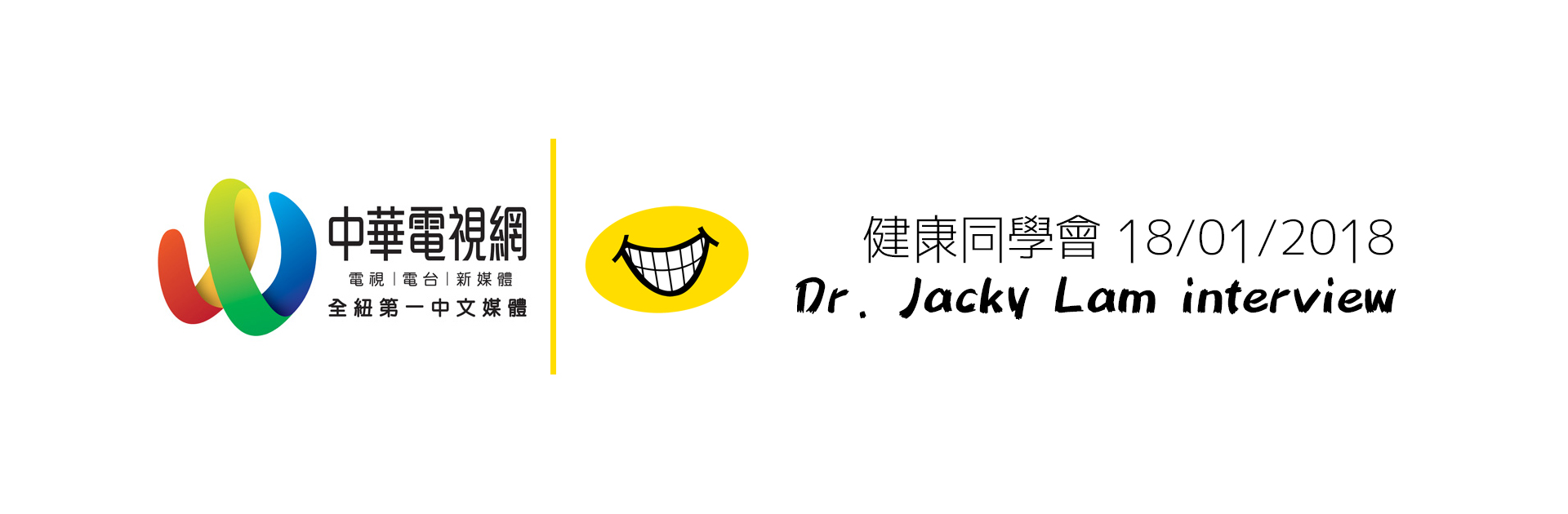 Healthy Teeth and Mouth Care – Dr. Jacky Lam TV Interview